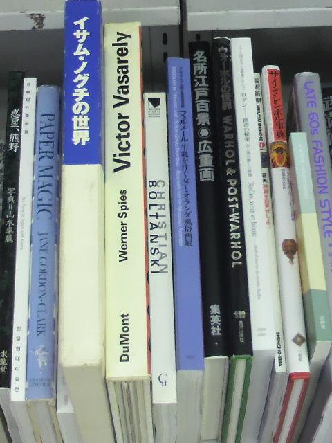 第5回五反田アートブックバザール!_b0148170_23575637.jpg
