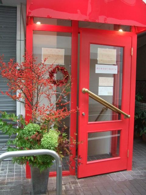オークリーフ(ミストリーベロ開店の花)_f0049672_1638016.jpg