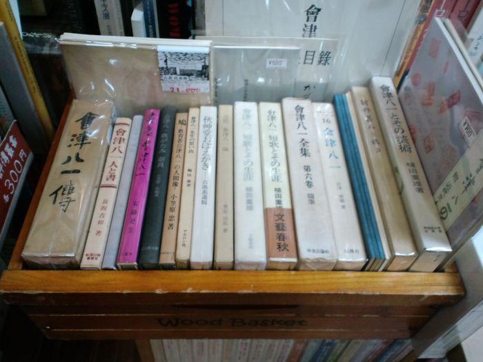 2010/09/30    せと_f0035084_20331984.jpg