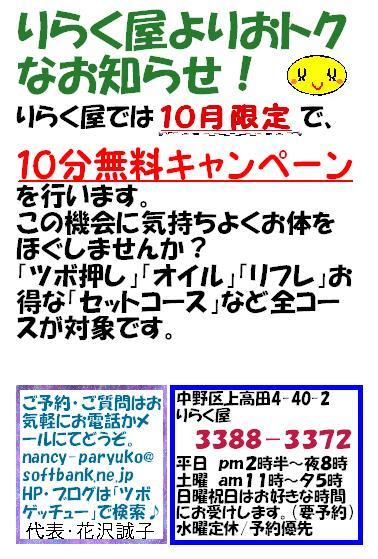 f0115484_2226453.jpg