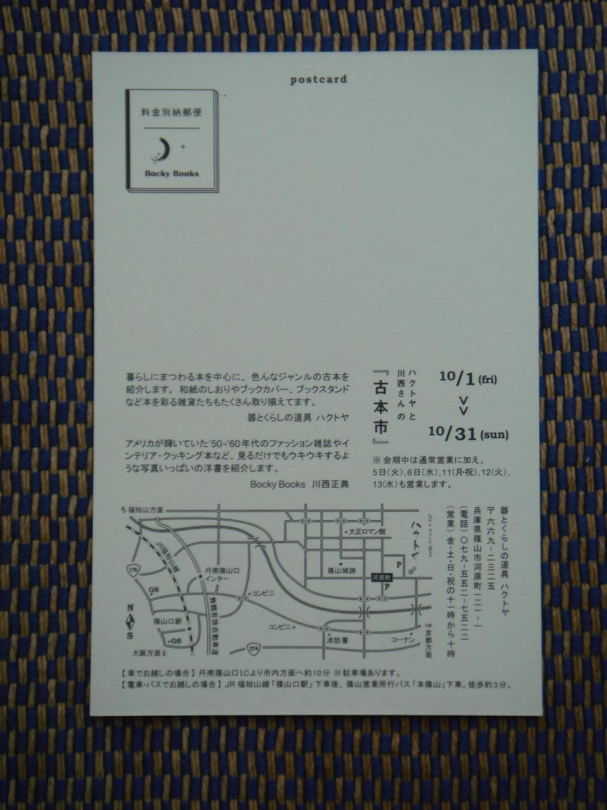 f0226293_81587.jpg