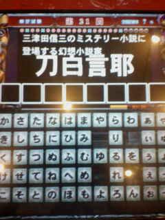 c0038798_1561167.jpg