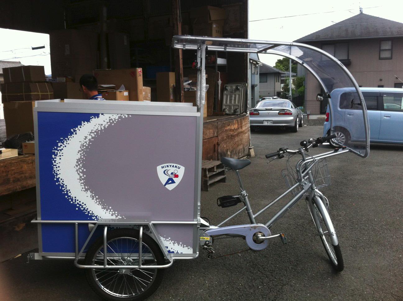 佐川さんの三輪車 : tachikogi's ...