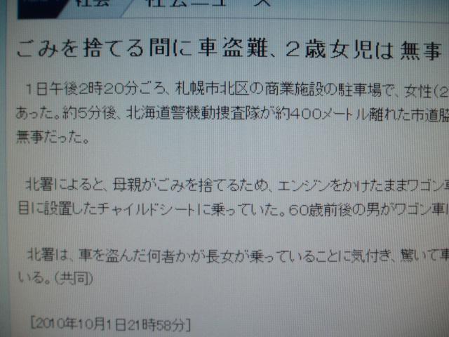 c0161601_23404323.jpg