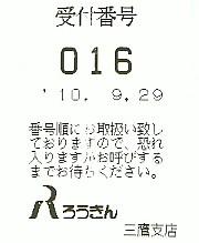 d0051601_334385.jpg