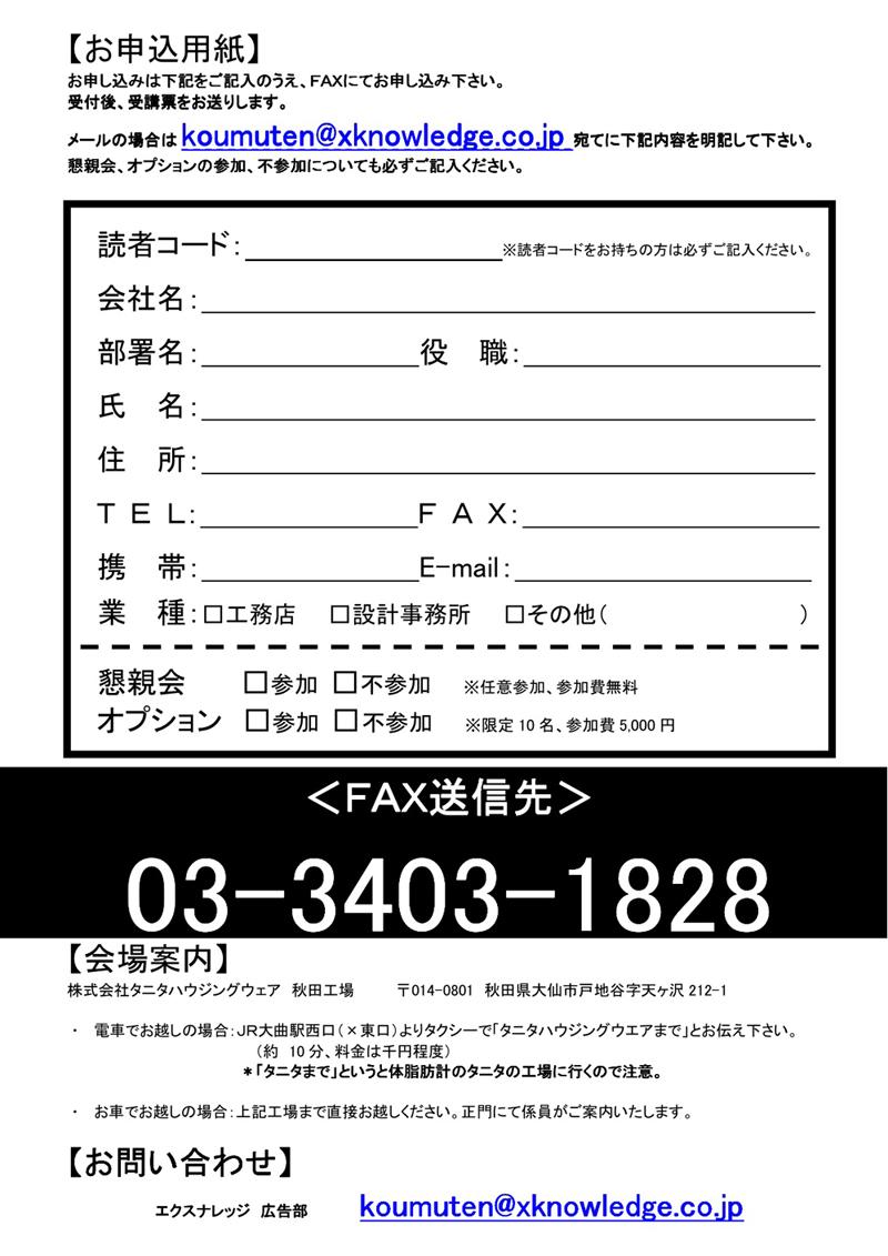 b0014003_20462471.jpg