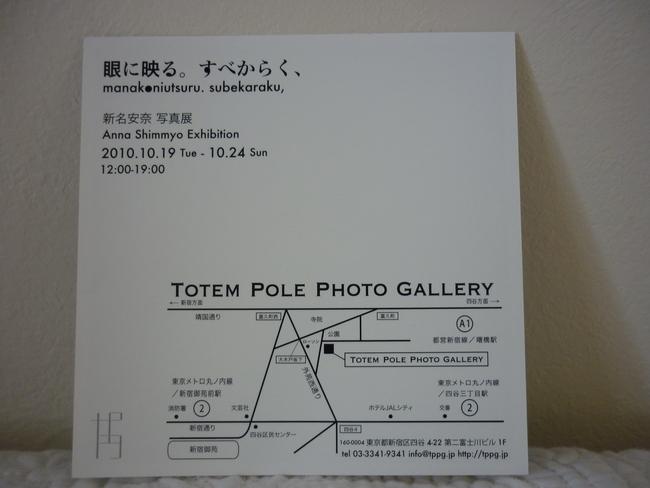 b0124008_1884396.jpg