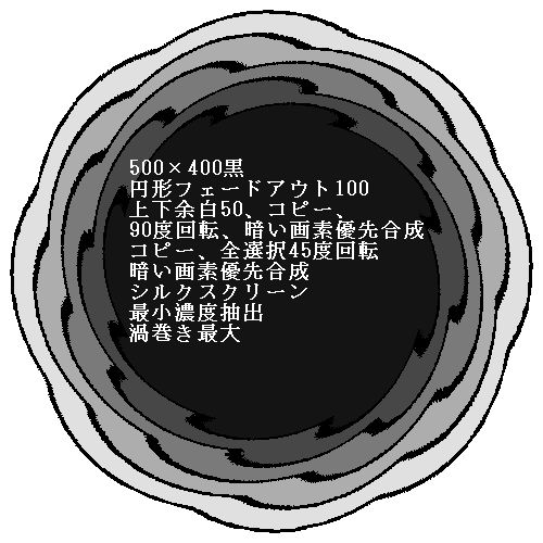 d0048312_16421730.jpg