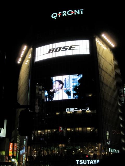 【CMナレーションを担当】月曜からなんと!渋谷中で僕の声が響き渡っておりますw 声◉KTa☆brasil→_b0032617_20574070.jpg