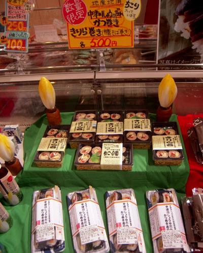 新感覚お寿司_d0063218_13541350.jpg