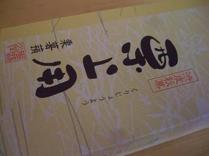 d0065324_20115268.jpg