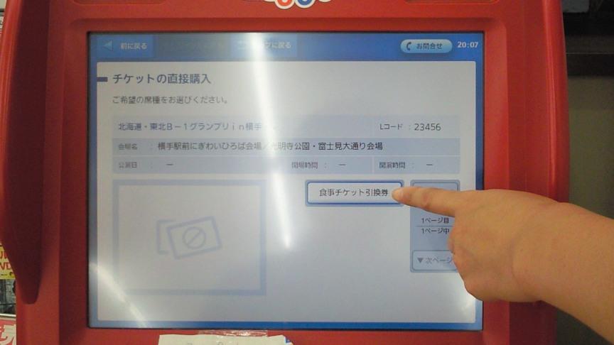 f0138227_15261280.jpg