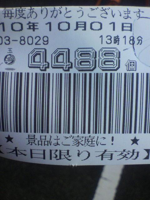 f0065228_14151347.jpg