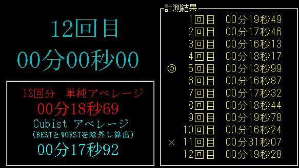 f0056930_2255266.jpg