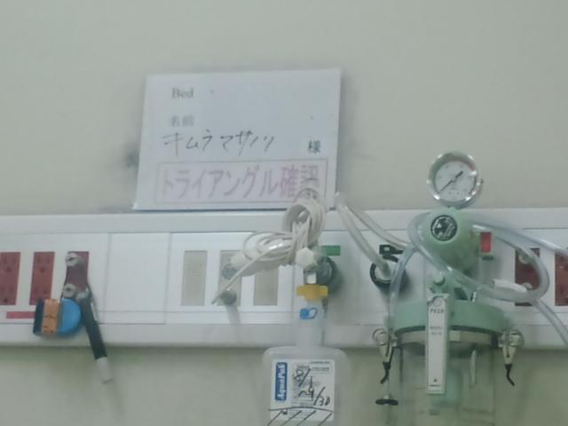 〜OCTまで_c0089132_22323329.jpg