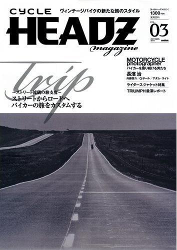 〜OCTまで_c0089132_2326583.jpg