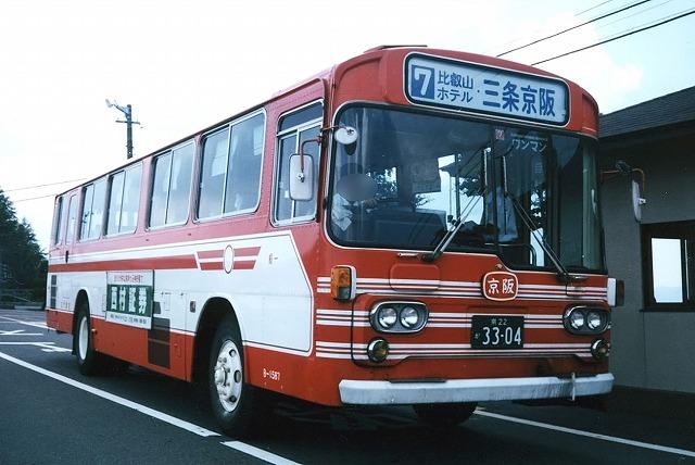 京阪バス~懐かしいBタイプ~_a0164734_2032656.jpg