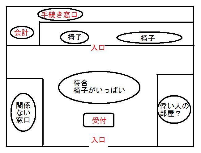 b0158934_20123793.jpg