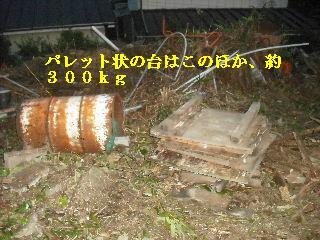 f0031037_22324632.jpg