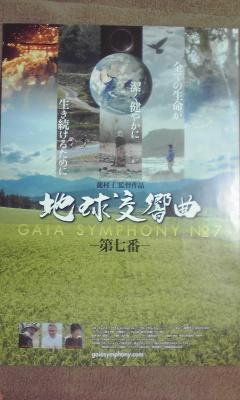 f0207838_2003241.jpg