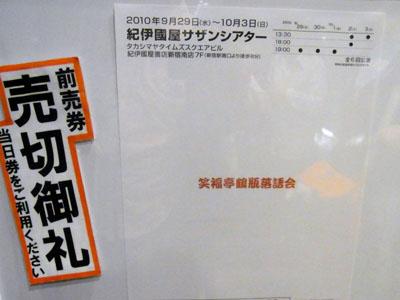 b0019140_12453410.jpg