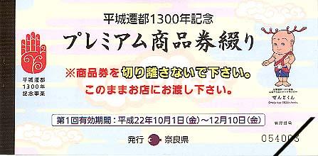 a0100742_19501096.jpg