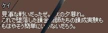 f0191443_21335998.jpg