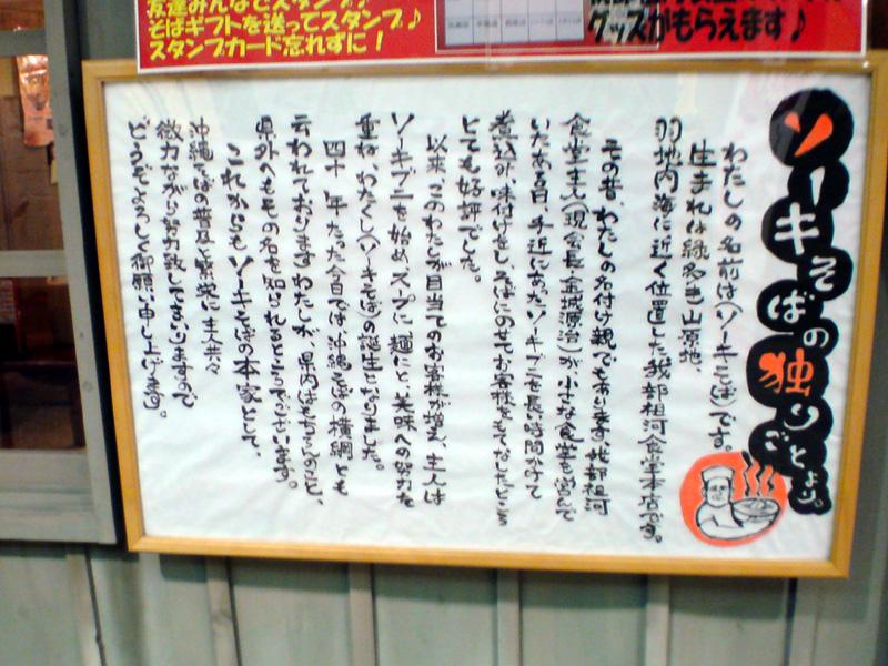 Okinawa in microSD._e0033459_2351862.jpg