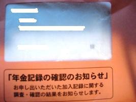 d0140668_15425942.jpg