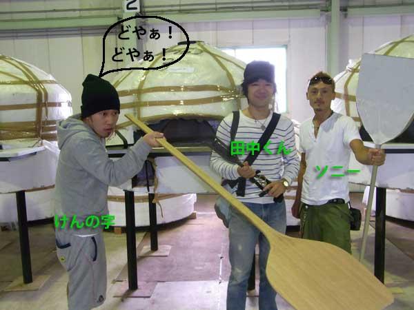 ナポリ・ピザ窯共同組合 大阪南港ショールーム劇場_a0150573_10305256.jpg