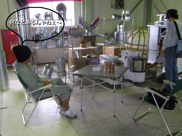 ナポリ・ピザ窯共同組合 大阪南港ショールーム劇場_a0150573_1051826.jpg