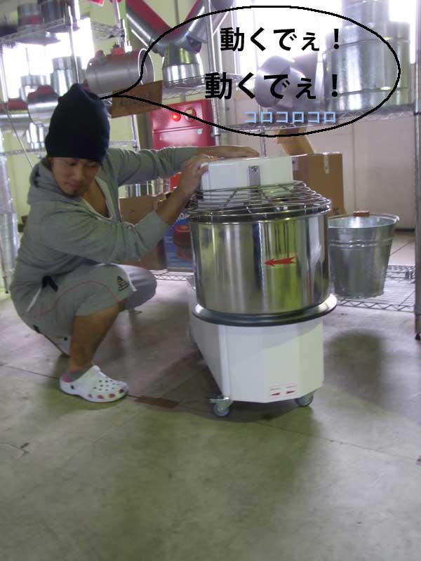 ナポリ・ピザ窯共同組合 大阪南港ショールーム劇場_a0150573_10571999.jpg