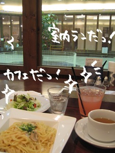 b0092580_163512.jpg