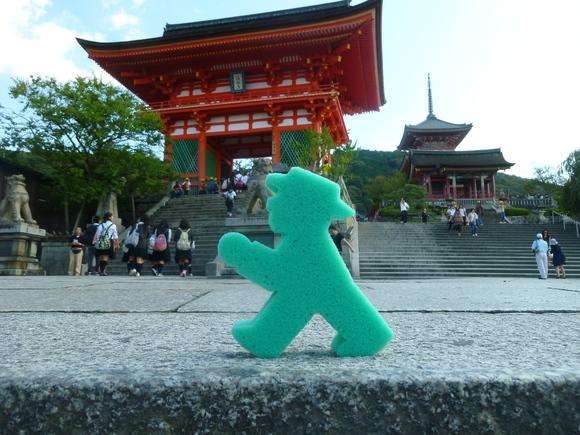 京都、素敵な出会い。_c0180686_21233487.jpg