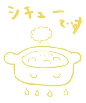 雨の日とシチュー_b0102193_2025742.jpg