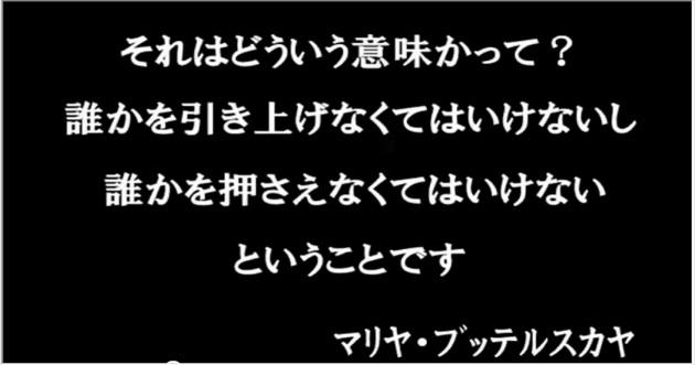 フィギュアスケーターの名言集:痛快編_b0038294_23224511.jpg