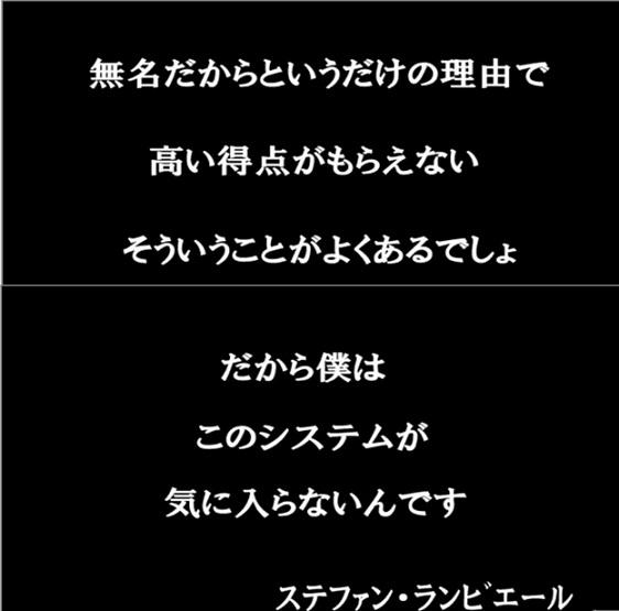 フィギュアスケーターの名言集:痛快編_b0038294_23541276.jpg