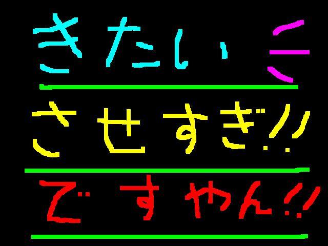 f0056935_16211723.jpg