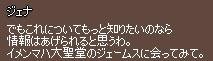 f0191443_20514639.jpg