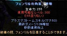 b0124156_22594186.jpg