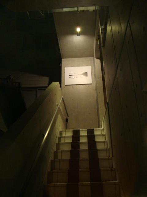 西荻窪「お好み焼き いしかわ」へ行く。_f0232060_23225138.jpg