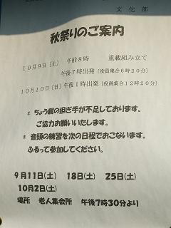 b0095061_10264470.jpg
