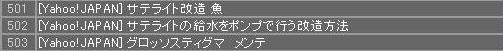 e0185865_1583494.jpg