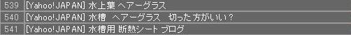e0185865_1583956.jpg