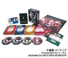 ガンダム生誕30周年記念 イベントDVD―BOX発売決定!_e0128485_17101274.jpg