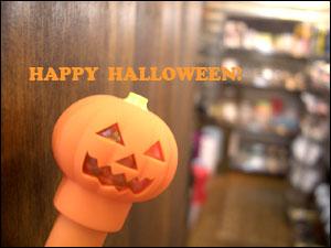 halloween_c0216993_19513770.jpg