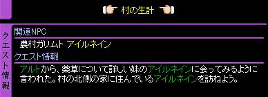 c0081097_13262781.jpg