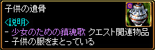 c0081097_14333566.jpg