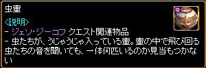 c0081097_22384344.jpg