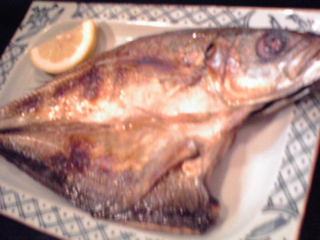 魚の開き 表裏どっち??? : 転勤日記